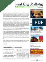 PE Bulletin - January 2015