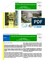 4th AfPS 2015 Newsletter
