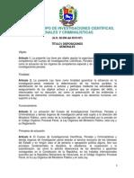 08. Ley Del Cuerpo de Investigaciones Científicas, Penales y Criminalísticas
