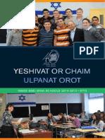 Inside Bnei Akiva Schools