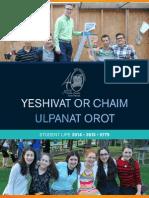 Bnei Akiva Schools Student Life