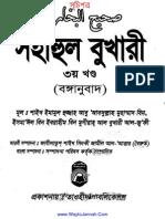 Sahih Al Bukhari(Tawheed Publication) Part-3