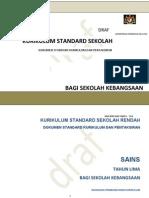 DSKP SAINS TAHUN 5 UTK SK.pdf