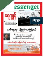 The Messenger News Journal Vol.5,No.35.pdf