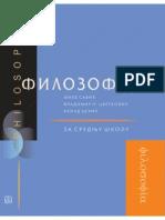 Filozofija Za Gimnaziju (Kompletan Udzbenik)