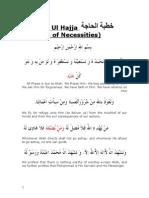 K Gender Relations in Islam