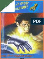 Tamil Comics Books Pdf