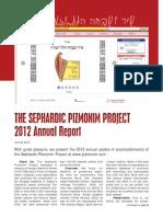 The Sephardic Pizmonim Project