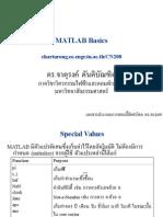 MATLAB Basics  ดร.จาตุรงค์ ตันติบัณฑิต