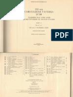 2C3M 152mm 2S3 Manual Drawings