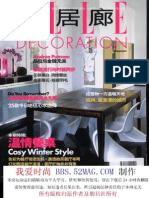 Elle Decor 01-2006 JAP