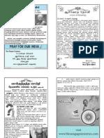 Blessing AG Ministries Jan 2015 Magazine