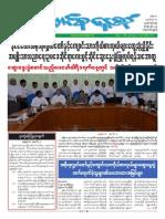 Union Daily_29-1-2015.pdf