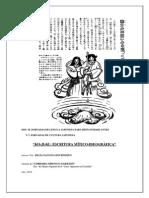 Kojiki, Mito y Escritura I