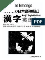 Minna No Nihongo I - Kanji Eigoban