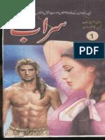 Sarab by Kashif Zubair Part 1