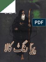 Piya Rang Kala (Part 01) ~ Baba Muhammad Yahya Khan