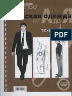 Myuller m Muzhskaya Odezhda Ot a Do Ya Tehnika Kroya