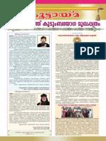 1Front.PDF