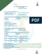 Prometric MCQs (Blank)
