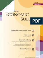 Economic Bulletin (Vol. 32, No.1)