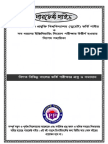 Admission Questions Solution