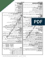 eco3as-resumes.pdf
