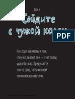 1009955014