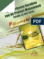 Het Verheven Karakter Van de Profeet Mohammed (صلى الله عليه و سلم)