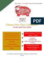 2015 Chinese New Year Celebration