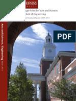JHU Course Catalog