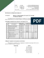 Termini Za Vonredni Studii Leten 2011-12