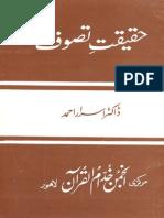 Haqeeqat e Tasawuf