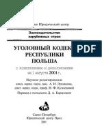 Codul Penal Al Poloniei
