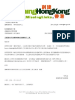 letter to td  fldc - fanling - 27 jan 2015