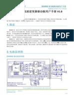 EGS002 Manual