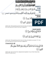Ayats for Khuruj