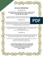 Doa Majlis Perhimpunan 2