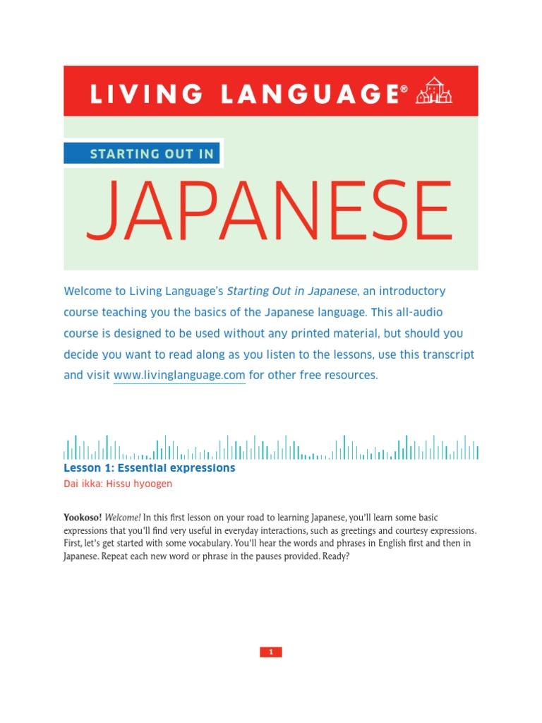 Japanese Japanese Language Style Fiction