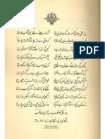 118727835 Deevan e Ghalib Punjab University Edition 1969