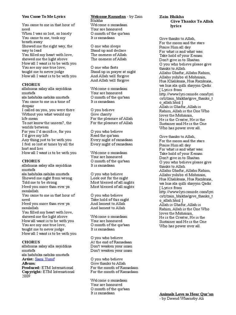 Islamic Song Lirik   Muhammad   Prophets And Messengers In Islam