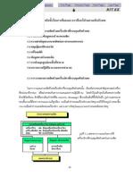 Cnc Basic 05
