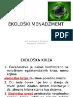 2012 Ekoloski menadzment.pptx