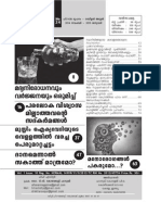 Al Fanar Magazine- 2014 Nov-2015 Jan, Issue No 24