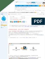 Adobe Acrobat XI Pro for Mac 11.0 强大的PDF编辑软件 中文破解版下载_Mac版_Mac软件下载 | 我爱MAC