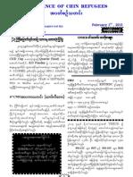 ACR Newsletter (01 February 2015)