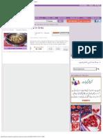 Kali Mirch Ki Karahi Recipe in Urdu _ Chef Tahira Mateen _ کالی مرچ کی کڑاہی.pdf