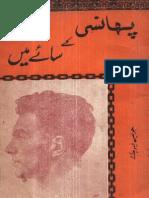 Sunday Old Book Bazar Karachi-01 February 2015-Rashid Ashraf