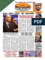 Issue-730.pdf