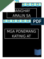 Banghay Aralin Sa Filipino